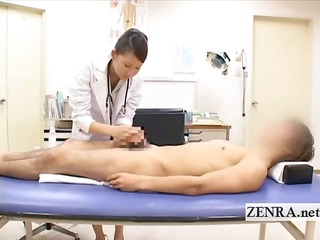 CFNM Japanese milf doctor bathes patients hard