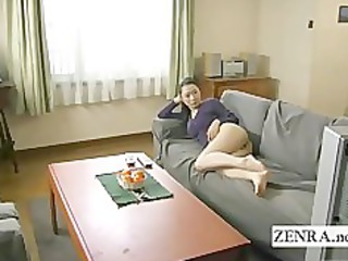 Bizarre bottomless Japanese crime drama with